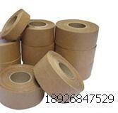 长安湿水牛皮胶厂家-进口牛皮胶胶带-封箱胶带-印刷贴板牛皮胶-夹筋牛皮胶带-高粘免水牛皮胶带