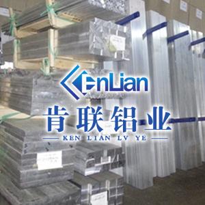 供应用于广泛的进口1100铝板价格  拉伸铝板