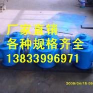 法兰水流指示器DN32图片