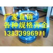 供应用于消防用的ZSJZ水流指示器DN15pn1.6 法兰式水流指示器 螺纹水流指示器价格
