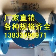 供应用于ZSJA的DN250法兰连接水流指示器 国标水流指示器作用 水流指示器安装图集