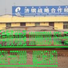 供应济钢贸易商船板EH36定轧现货各类船级社图片