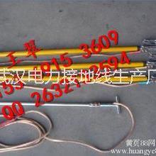供应天津电厂绝缘接地软铜线厂家/电力个人安保线直产直销批发