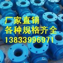 供应用于GD87的消防水流指示器DN125 水流指示器品牌图片