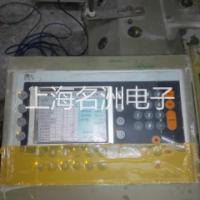 供应17寸嵌入式工业触摸屏显示器