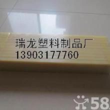三面切尼龙刀条价格|三面切尼龙刀条价格厂家|河北三面切尼龙刀条价格|三面切尼龙刀条供应