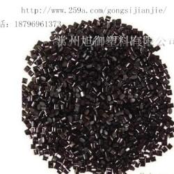 供應用于塑料制品的南京供應黑色pp顆粒