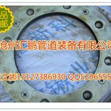 供应用于管道的支吊架滚珠盘型号  NO.1、NO.2、NO.3、NO.4支吊架滚珠盘批发