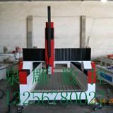 QDS-1218供应用于石材雕刻的重型石碑石材雕刻机、专业石材雕刻机生产厂家供应