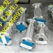 不锈钢金属软管DN125图片