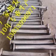 dn250pn1.6金属软管价格图片