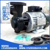 台湾元欣导热油泵YS-15A泵浦台湾元欣导热油泵YS-15A泵浦 元欣水泵YS-15A泵浦