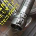供应用于304的河北不锈钢金属软管DN15 L=500mm 衬四氟金属软管 橡胶软管批发价格