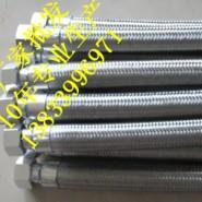 供应用于1米的DN20丝扣型金属软管 螺纹金属软管型号 不锈钢高压金属软管厂家