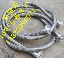 供应用于石化的河北耐酸金属软管DN700L=800 不锈钢金属软管批发厂家批发