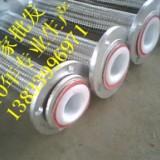 供应用于燃气的DN200金属软管批发 燃气管道金属软管批发厂家