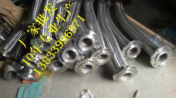 供应用于油罐装车用的双层网套DN200金属软管 L=500金属软管生产厂家