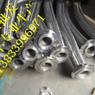 dn1000大直径金属软管厂家图片