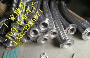 过油用不锈钢金属软管DN125图片