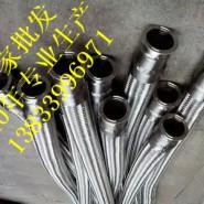 可绕型金属软连接DN500图片