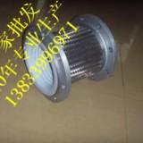 供应用于优质的波纹金属软管DN450PN1.6 L=5米金属软管报价 双层网套高压金属软管厂家
