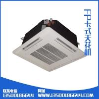 水冷空调238吸顶天花机水冷空调238吸顶天花机现货