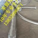 供应用于燃气管道的活套法兰金属软管DN500 L=10米 高压燃气用金属软管
