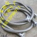 丝扣型DN15衬四氟金属软管图片