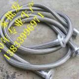 供应用于石油的DN550不锈钢金属软管报价 河北金属软管最低价格
