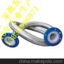 供应用于高压的苏州衬四氟金属软管DN350pn2.0  4寸不锈钢金属软管最低价格