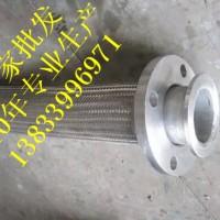 供应用于白钢的不锈钢金属软管DN300 L=650  加长型金属软管批发价格