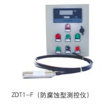 供应消防水箱专用液位计 消防水箱专用液位器 液位控制器北京厂家直销