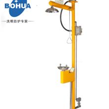 供应供应紧急冲淋洗眼器 电伴热复合式洗眼器
