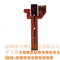 供应FPC软硬结合板 手机FPc排线