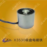 吸盘电磁铁X3530
