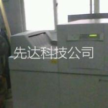 富士5600v照排机