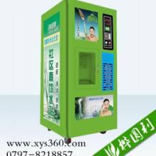 供应江苏南京绿色节能桦圆利直饮水设备