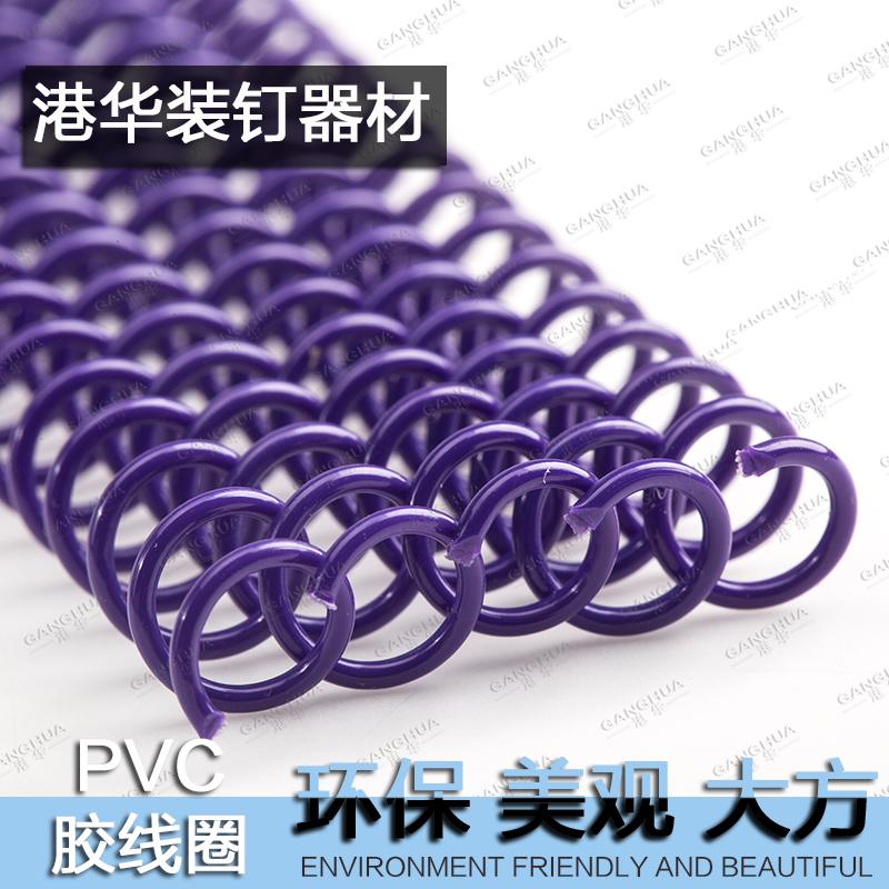 供应用于装订线圈的挂历装钉铁圈环-挂历装钉铁圈环出售-挂历装钉铁圈环生产