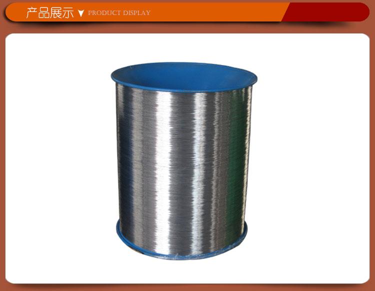 东莞包胶线材-供应东莞包胶线材-东莞包胶线材供货商-包胶线材生产厂家