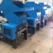供应中山塑胶粉碎机 (塑胶粉碎机)价格