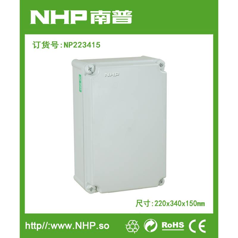 供应欧式防水电气盒 NP223415 IP65 户内外防水接线盒
