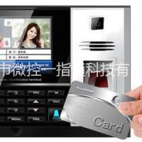 微控指纹射频卡摄像头考勤门禁机