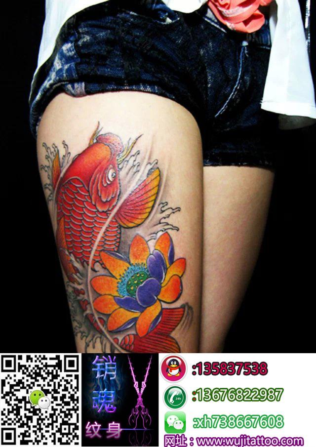 半胛霸气彩色龙纹身手稿图片由
