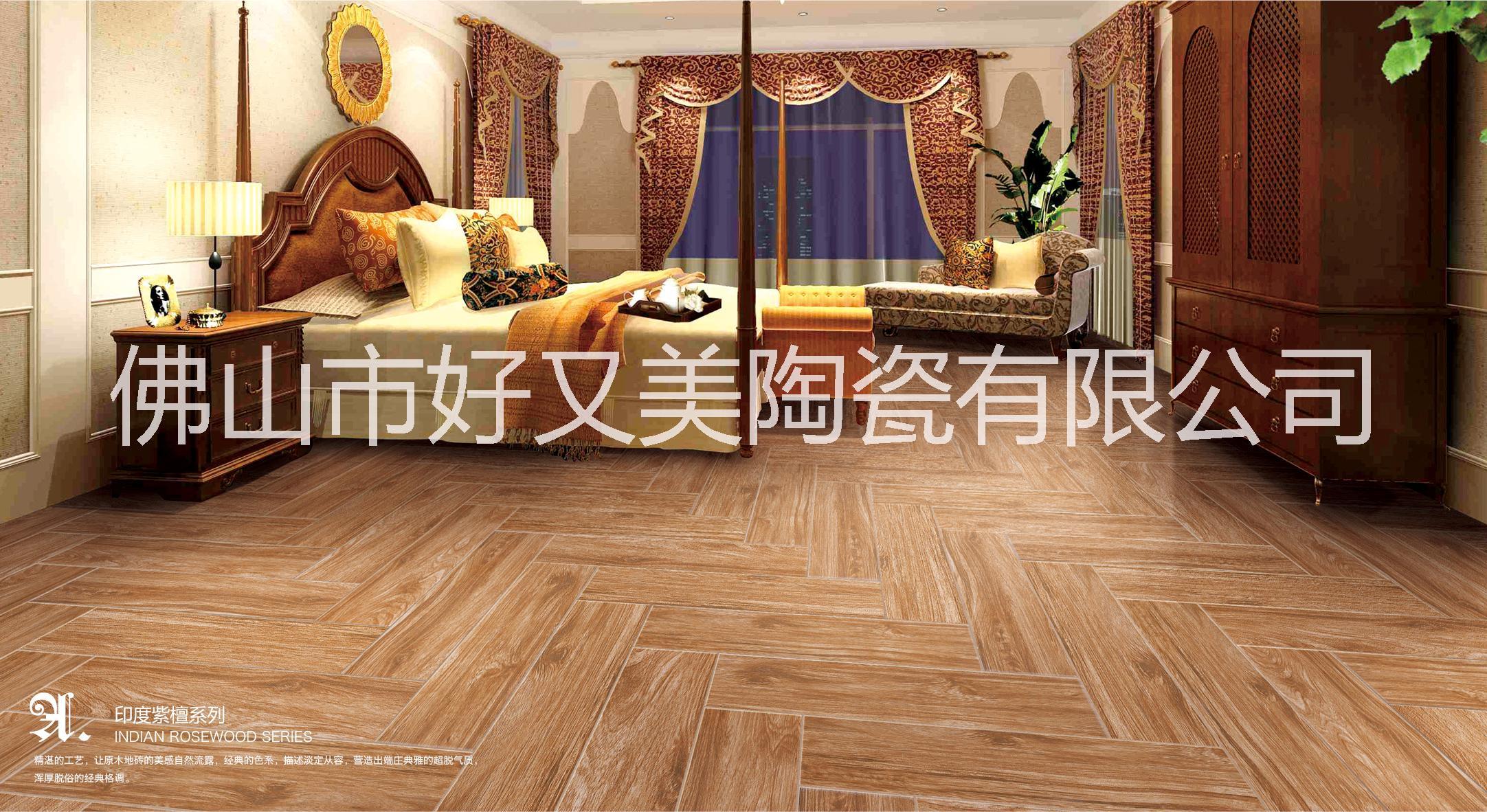 原生态陶木地板木纹砖印度紫檀系列价格