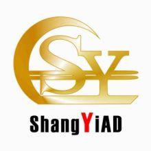 尚绎广告设计中心供应广告制作、图文设计、标志标牌批发