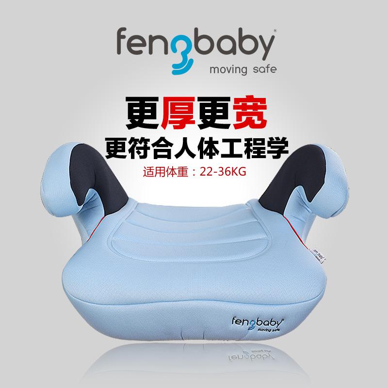 供应fengbaby安全座椅儿童安全座椅增高垫车载宝宝用安全座椅3C认证汽车坐垫3-12岁