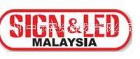 2018马来西亚国际广告LED展 广告标识,LED,灯