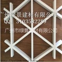 供应用于装潢装饰|铝格栅吊顶的绿