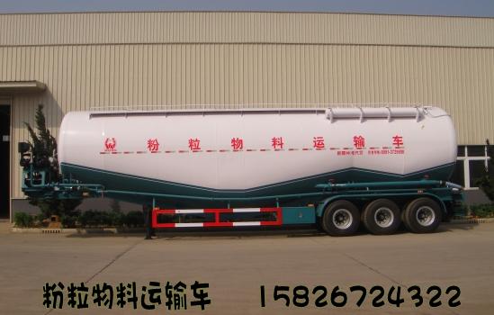 供应55方粉粒物料运输车散装水泥车 55方粉粒物料车配12.0空压机T610高强度钢