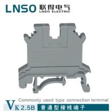 供应用于塑料的UK通用接线端子VK-2.5B 连接器厂家图片